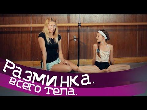 Онлайн уроки танцев с Шоу-балетом Культурная революция