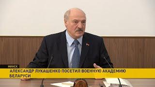 Лукашенко о включении в состав другого государства: Я на это никогда не пойду!