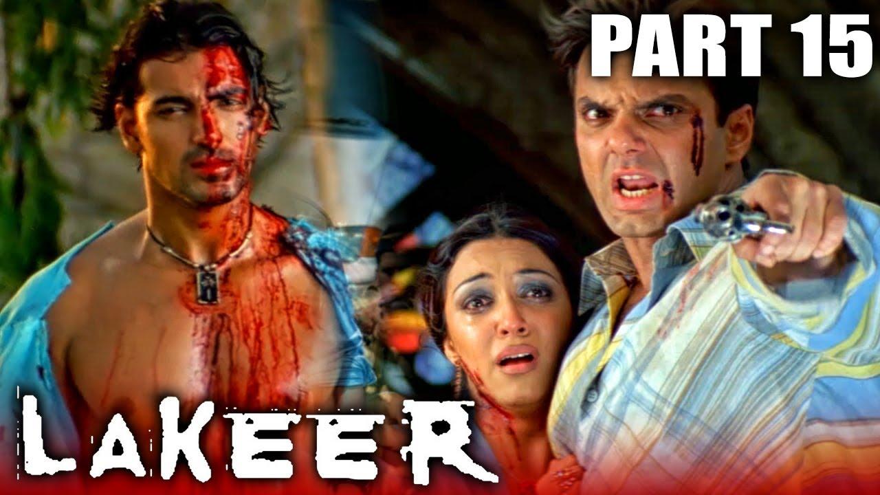 लकीर - Part 15 l बॉलीवुड की एक्शन एंड रोमांटिक हिंदी मूवी l सनी देओल, सुनील शेट्टी, जॉन अब्राहम