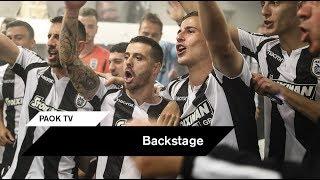 Το πάρτι στα αποδυτήρια - PAOK TV