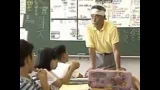 De Japanse Levensles - de klas van Mr. Toshiro Kanamori