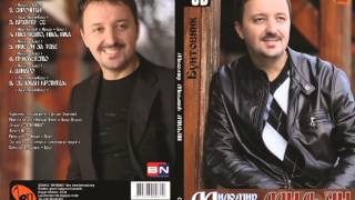 Milomir Miljanic - Punoletstvo (BN Music)