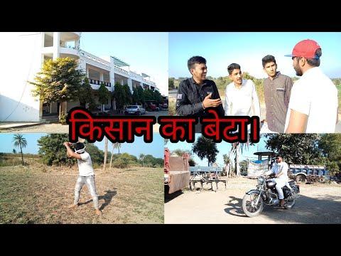 Kisan -The untold story// Qismat // Waqt sabka Badlata He// Anjana Brother's