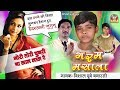Bhojpuri Super Hit Birha || गोरी तोरी चुनरी बा लाल लाल रे || Vishal Dubey
