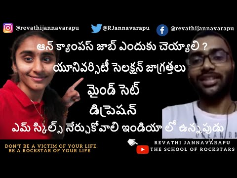 Received Multiple Admits, How To Select Your Final University?|Telugu|Revathi Jannavarapu| MS In USA