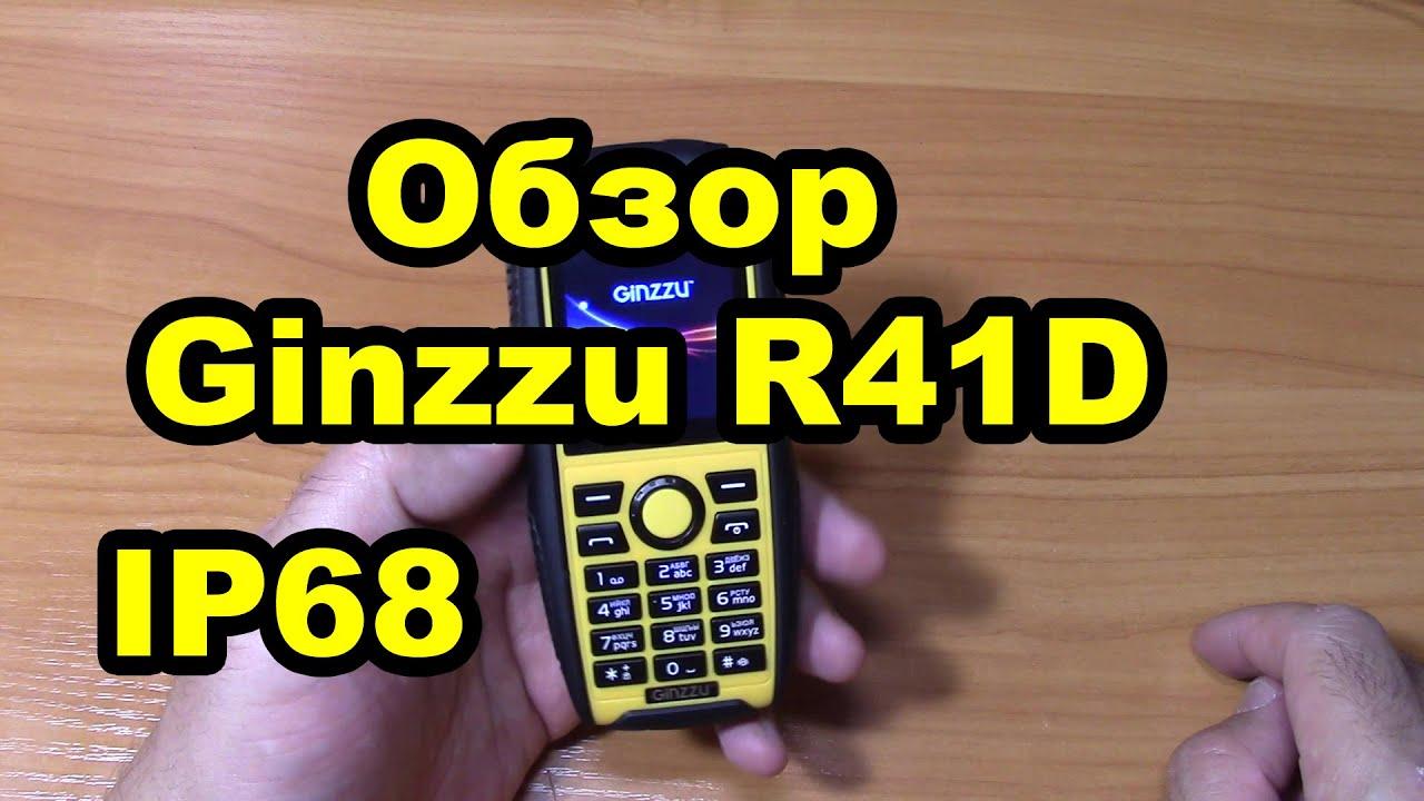 Недостатки Ginzzu R2 Dual - YouTube