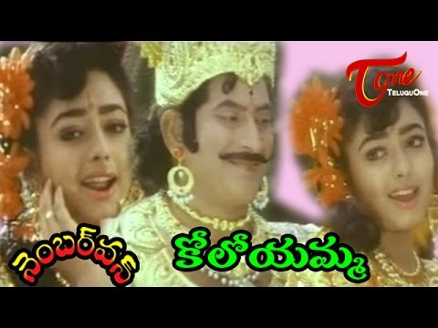Number One Songs  Kolo Koloyamma  Krishna  Soundarya