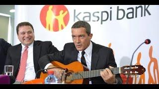 Банки-мошенники в Казахстане