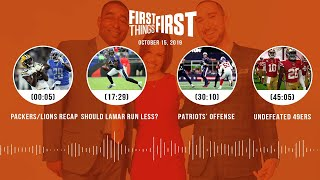 First Things First Audio Podcast(10.15.19)Cris Carter, Nick Wright, Jenna Wolfe | FIRST THINGS FIRST