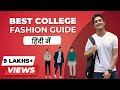 SMART College Fashion for BOYS | College Fashion for Indian Men | BeerBiceps Hindi Teenage Style