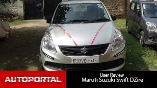 Maruti Suzuki Swift DZire User Review - 'great handling' - Auto Portal