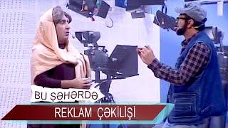 Reklam çəkilişi - İstirahət (2013, Bir parça)