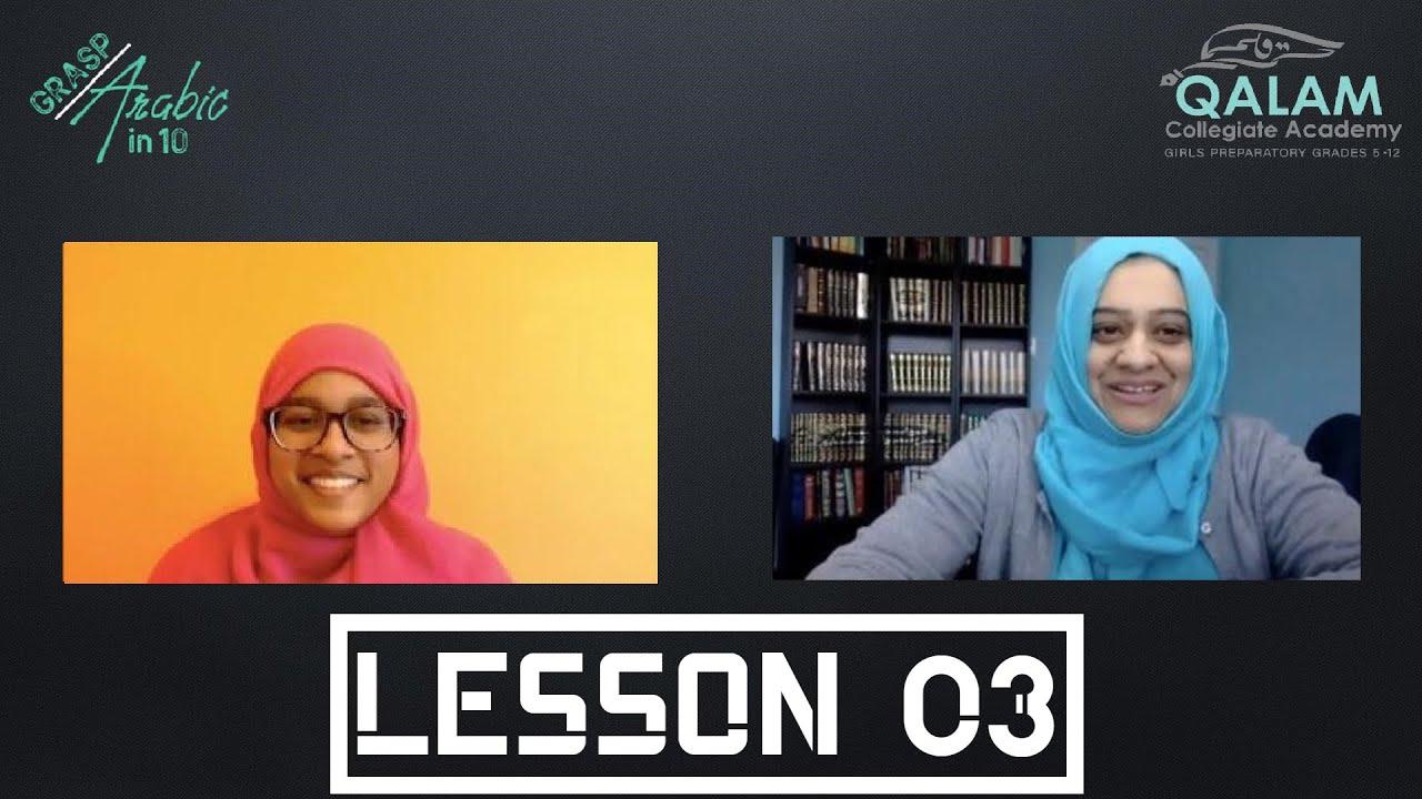 Grasp Arabic in 10 Lesson #3 | Sr Fawzia Belal & QCA Jr. Salwa Sarwer | Qalam Collegiate Aca