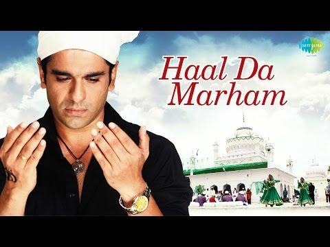 Haal Da Marham Qawwali Full Video Song | Lucky Kabootar | Eijaz Khan & Shraddha Das