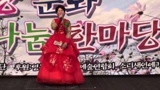 가수 정진주 - 노들강변 / 소리새 예술단의 문화 한마당 신길역 (샛강 그린 콘서트) 공연 2014.8.29