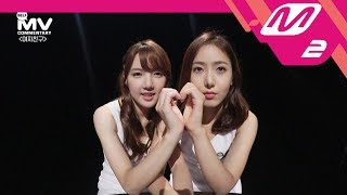 [MV Commentary] 여자친구(GFRIEND) - 너 그리고 나 NAVILLERA 뮤비코멘터리