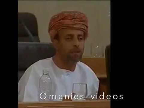 عضو في مجلس الشورى العماني مقطع مضحك