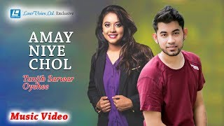 Amay Niye Chol | Oyshee & Tanjib Sarwar | HD Music Video | Khan Mahi