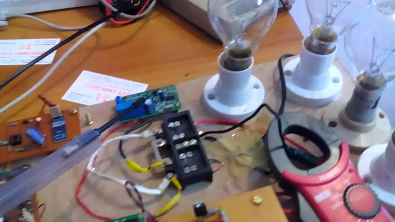 Microcontroller Based Single Phase Digital Energy Meter Simulation 8051 Circuit Diagram On Labview