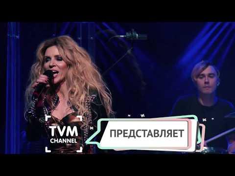 Людмила Соколова. Юбилейный концерт на TVMChannel.