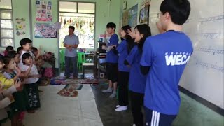 국원고등학교 미얀마 청소년 봉사단