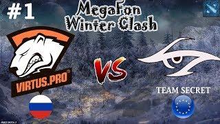 ВП пикнули ТЕЧИСА против СИКРЕТ   Virtus.Pro vs Secret #1 (BO3)   MegaFon Winter Clash