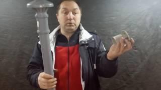 Трубы пластиковые к ТО