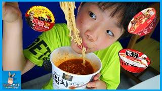 편의점 PB 인기 라면 TOP4 랭킹 먹방! GS25 컵라면 순위 맞추기 게임 ♡ 벌칙 불닭볶음면 치즈 Korea Fire Noodle | 말이야와친구들 MariAndFriends