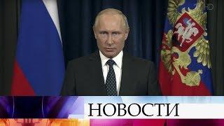 Владимир Путин поздравил пограничников с праздником.