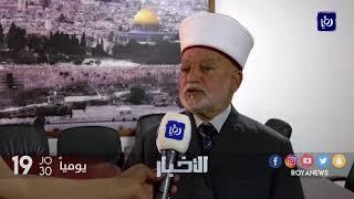 الاحتلال يغلق الحرم الإبراهيمي بوجه المسلمين خلال ما يسمى بعيد العُرش - (9-10-2017)