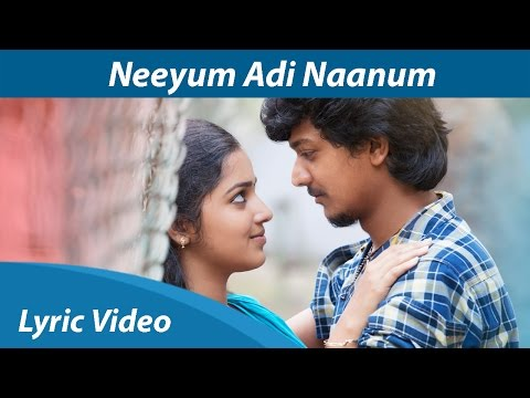 Neyum Adi Naanum Song Lyric Video HD | D. Imman, A.V. Pooja | Navin | Vil Ambu | Orange Music