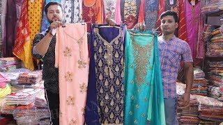 मुनाफे की 110% गारंटी | Cheapest price ladies suit | Wholesale designer suit market
