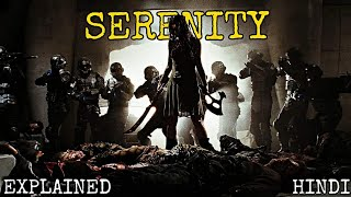 Serenity 2005 Explained in hindi | Serenity movie explained in hindi | desibook |