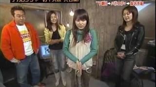 デカレンジャー 木下あゆ美&菊地美香 バラエティ② 木下あゆ美 動画 3