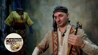 Ереван. Братская любовь 🍅 Мировой рынок 🌏 Моя Планета