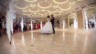 Танець наречених, Мар'ян та Марія, р-н Перлина