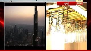 जगातील सर्वात उंच बुर्ज खलिफामध्ये भारतीयाचे 22 फ्लॅट
