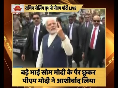 Gujarat Elections: People chanted 'Modi, Modi' when PM went to cast his vote in Sabarmati