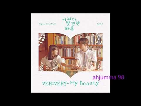 Download VERIVERY - My Beauty Instrumental OST Part.2 Extraordinary You OST Part.2 Mp4 baru
