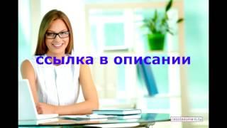 заработок в интернете смотря видео