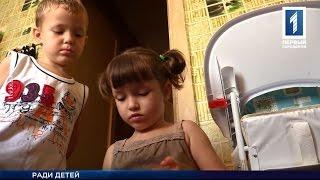 видео Вдохновляющая история двух детей
