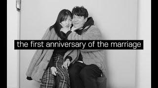 우리 첫 결혼기념일(천안 셀프흑백사진,VR,저녁식사) …