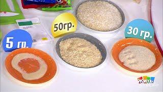 видео В каких продуктах содержится магний: полный список