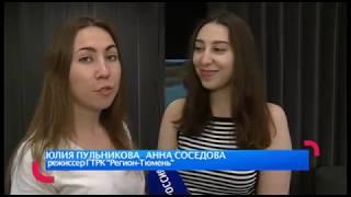 Проект «Сибирь в истории России» стал популярным среди тюменцев