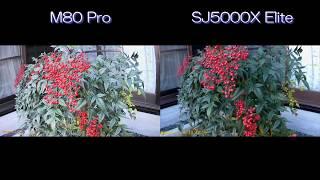 M80 Pro系(iegeekVSsj500x thumbnail