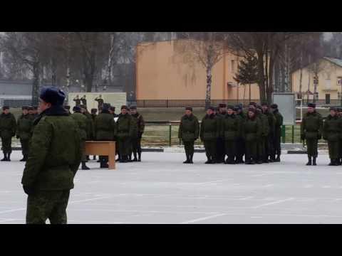 Сын в армии принимает Кодекс чести военнослужащего