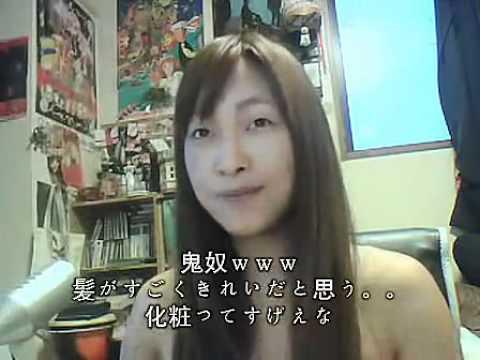 日本伪娘教你化妆_日本伪娘教你怎么化妆前篇 - YouTube