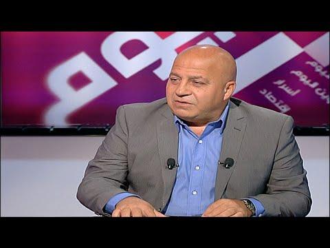 Beirut Al Yawm - 27/09/2021 - جوني منير