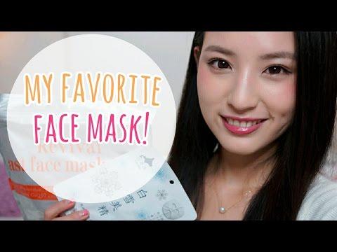 お気に入りのパック紹介/My Favorite Face Mask!
