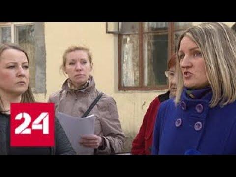Земельный скандал в Балашихе: как выглядит крепостное право в XXI веке